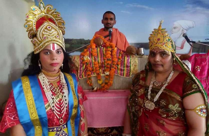 कलयुग में राम नाम ही सर्वश्रेष्ठ है