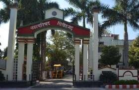 चंदेरिया में साढे छब्बीस बीघा क्षेत्र में होगा गोशाला का निर्माण