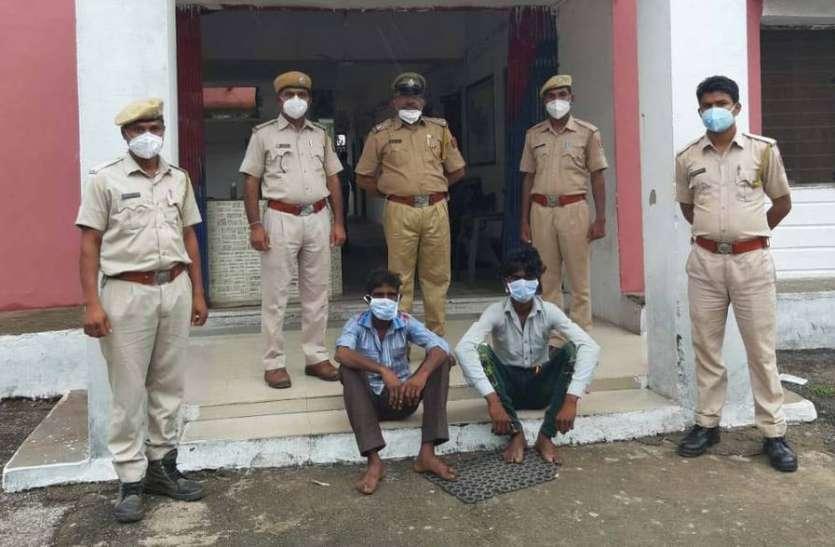 हत्या का पर्दाफाश, दो आरोपी गिरफ्तार