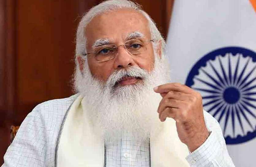 प्रधानमंत्री नरेंद्र मोदी 11 बजे ट्रेनी IPS अफसरों से करेंगे बातचीत, कहा- संभालेंगे महत्वपूर्ण जिम्मेदारियां