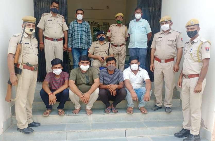 सुपरवाइजर के अपहरण के चार आरोपी 24 घंटे में गिरफ्तार