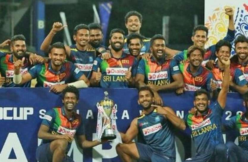 IND VS SL:  भारत के खिलाफ सीरीज जीतने पर श्रीलंकाई खिलाड़ियों पर हुई पैसों की बारिश