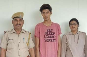 एटीएम उखाड़ कर चोरी का प्रयास करने का आरोपी गिरफ्तार