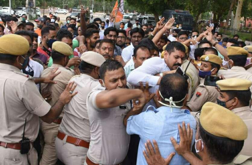 पुलिस और भाजपा कार्यकर्ताओं में धक्का-मुक्की