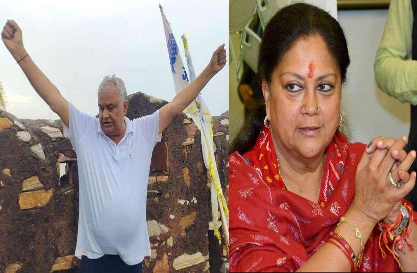आमागढ़ 'झंडारोहण' प्रकरण: डॉ किरोड़ी मीणा के 'एक्शन' को देखकर आया वसुंधरा राजे का 'रिएक्शन', जानें क्या कहा?