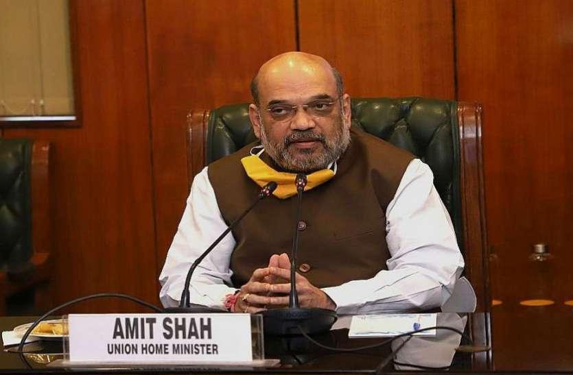 असम-मिजोरम सीमा विवाद: गृह मंत्री अमित शाह ने दोनों राज्यों के सीएम से की बात, जल्द निकलेगा समाधान!