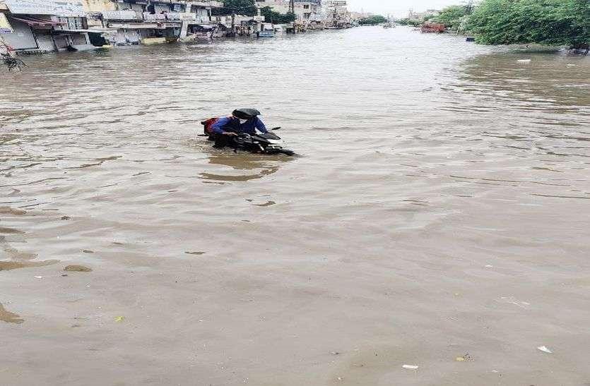 राजस्थान में आज भी भारी से अत्यंत भारी बरसात का अलर्ट, शेखावाटी में जमकर बरसे मेघ