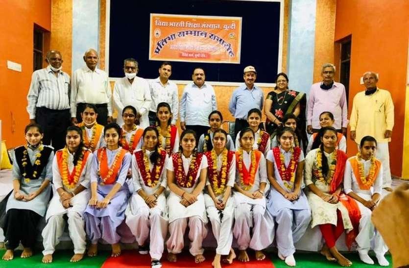 10 एवं 12वीं के छात्र-छात्राओं के किया सम्मान