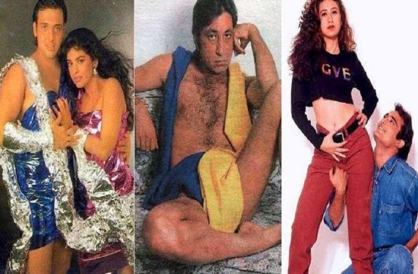 Bollywood Stars Awkward And Weird Photoshoot