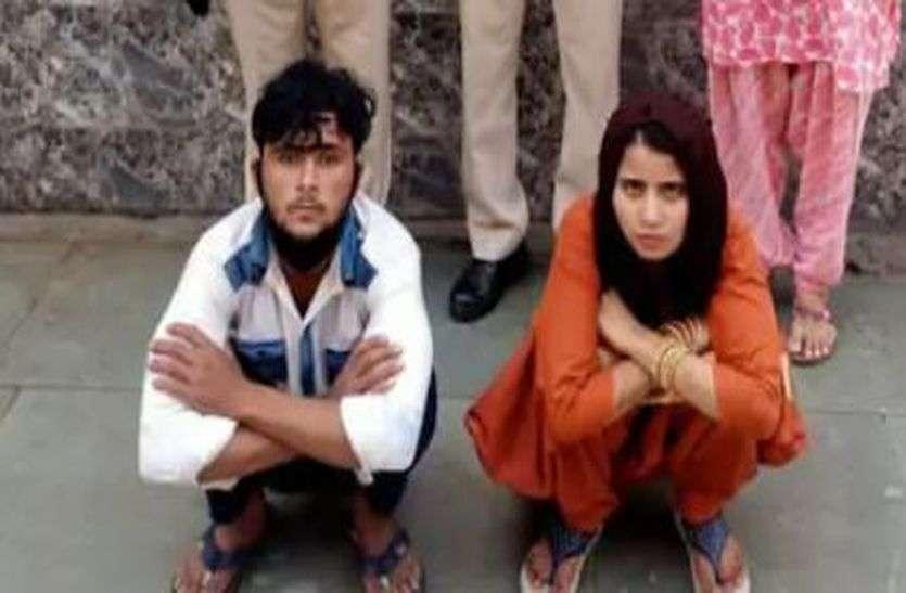 घर की नौकरानी ने घर के साथ साफ किया सोना, पति के साथ गिरफ्तार