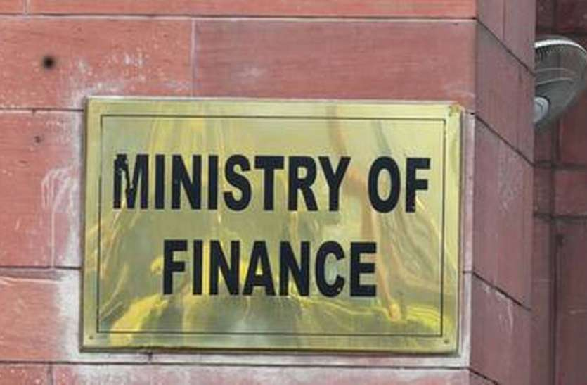 Is The Finance Ministry Really Giving Rupee 1.30 Lakh Check The Truth  Know the truth of this message