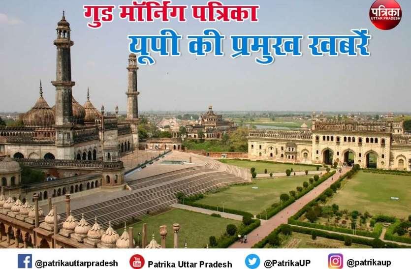 आज उत्तर प्रदेश के दौरे पर गृहमंत्री अमित शाह; अगले महीने की 15 तारीख से पहले पूरा हो जाएगा राम मंदिर की बुनियाद का काम
