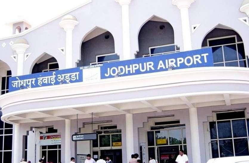चारों प्रमुख मेट्रो शहरों से जोधपुर जुड़ा