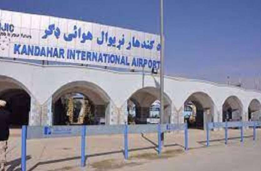 Airport Official Says, Rockets Hit Kandahar Airport In Afghanistan – Rocket attack on Kandahar Airport in Afghanistan, all flights canceled