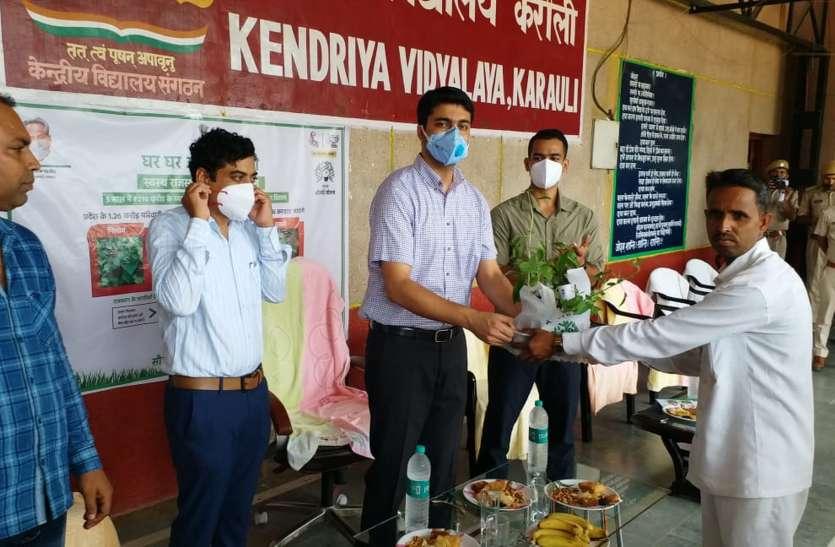 घर-घर में महेकगी औषधिय पौधों की सुगंध,औषधीय पौधे योजना का जिले में हुआ आगाज