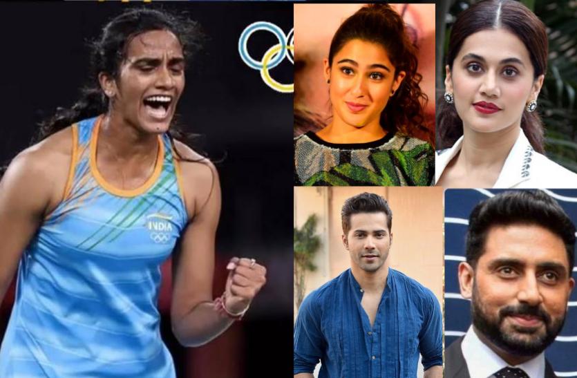 PV Sindhu Wins Bronze At Tokyo Olympics, Celebs Celebrates
