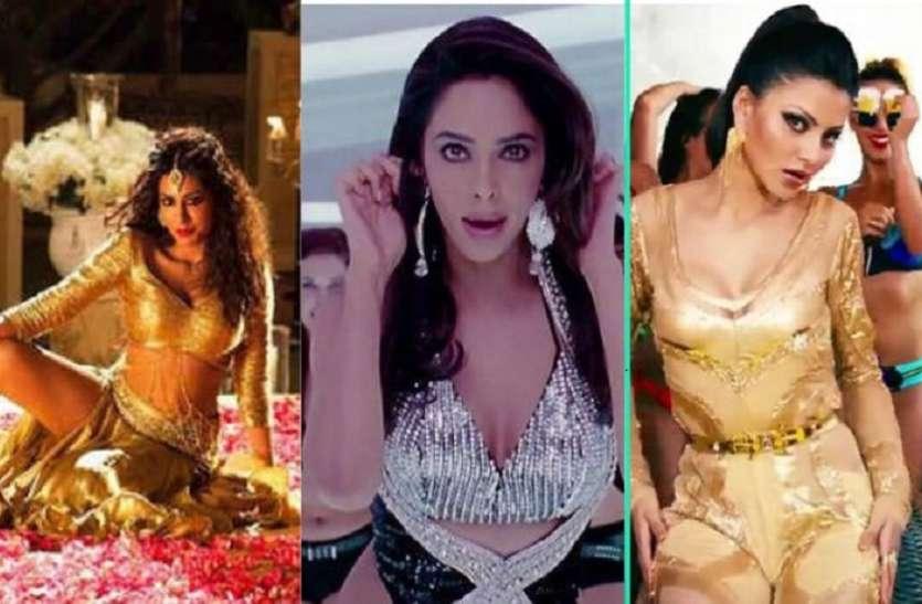 Bollywood Creepy Songs List