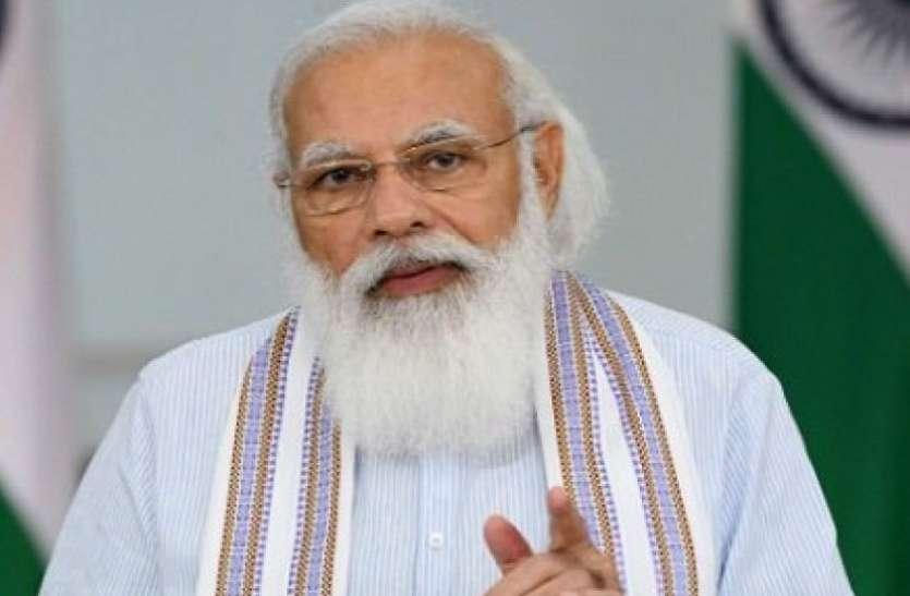 प्रधानमंत्री मोदी आज लॉन्च करेंगे e-RUPI, जानिए यह कैसे करता है काम