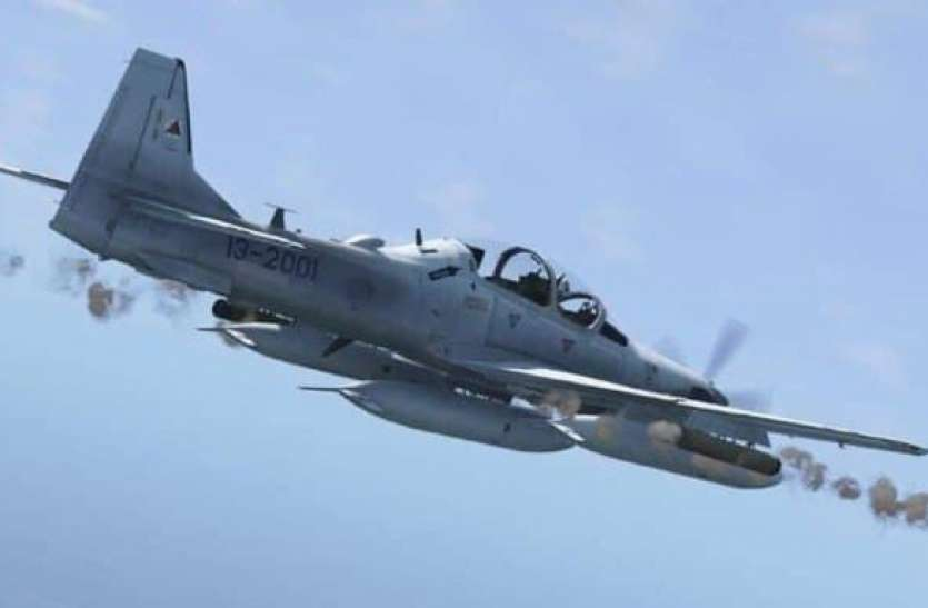 Taliban hideout destroyed in just 6 seconds in bombing, 250 terrorists killed, watch video, Airstrike in Afghanistan Taliban hideout destroyed in blast