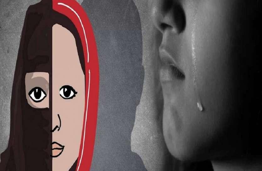 नाबालिग लड़की से मुस्लिम युवक ने किया रेप, गर्भवती होने पर इस्लाम धर्म अपनाने का दबाव