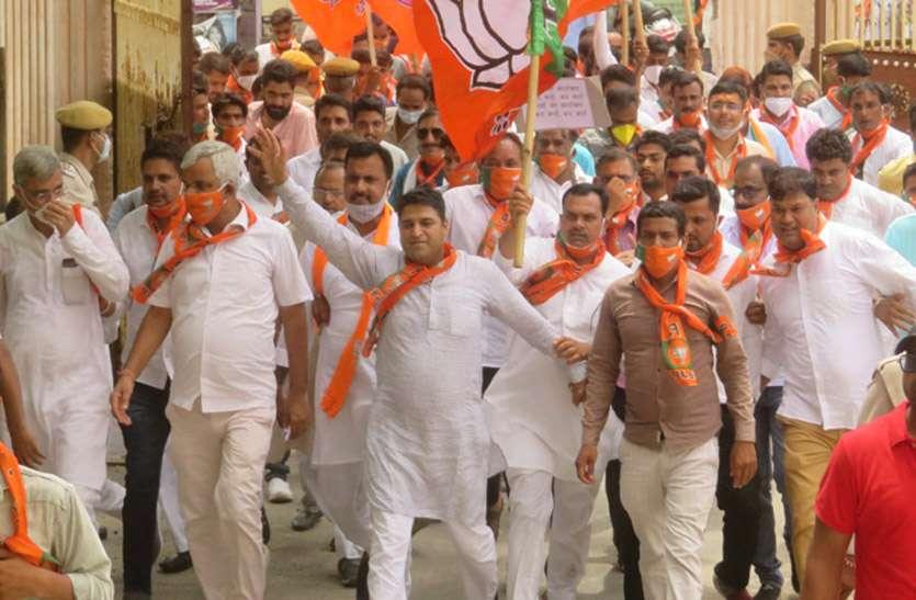 भापजा ने रैली निकाल कलक्ट्रेट में किया प्रदर्शन