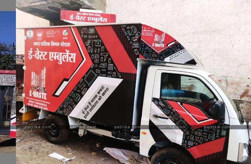 e_west_bhopal.jpg