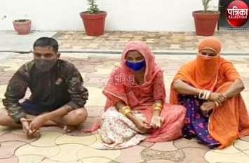 हनीट्रेप का मामला : स्पा पार्लर की दलाल युवती भी गिरफ्तार, बातों से फंसाती थी, अब खुलेंगे कई राज