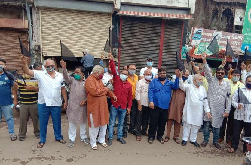 सिंधी समाज ने की मांग मंत्री के भाइयों पर हो कार्रवाई