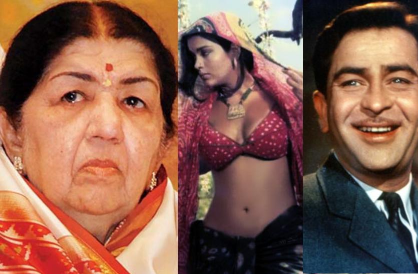 जब राज कपूर ने लता मंगेशकर को कहा 'बदसूरत' लड़की! नाराज सिंगर ने किया ये फैसला