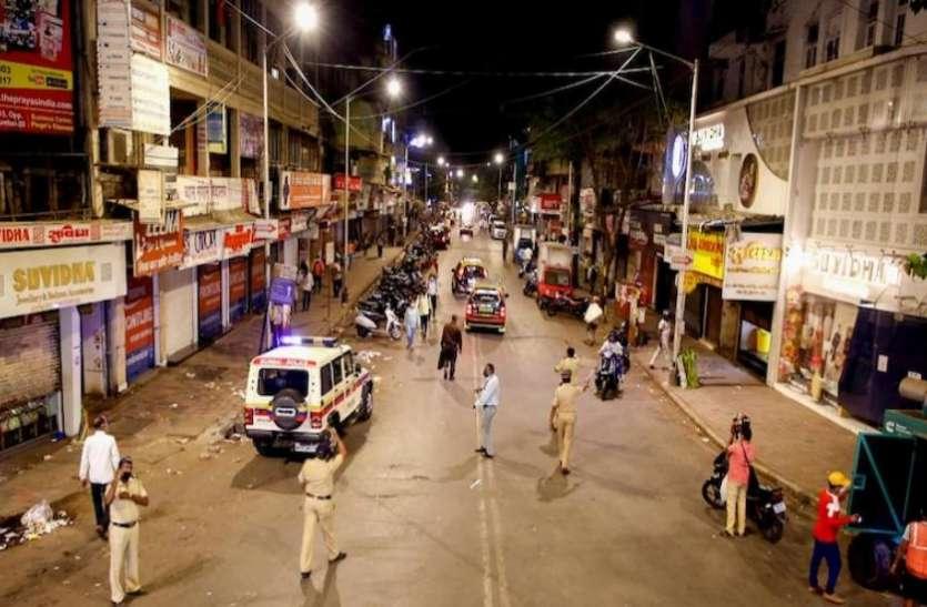 महाराष्ट्र: उद्धव सरकार ने लॉकडाउन प्रतिबंधों में दी ढील, रात 8 बजे तक खुलेंगी दुकानें
