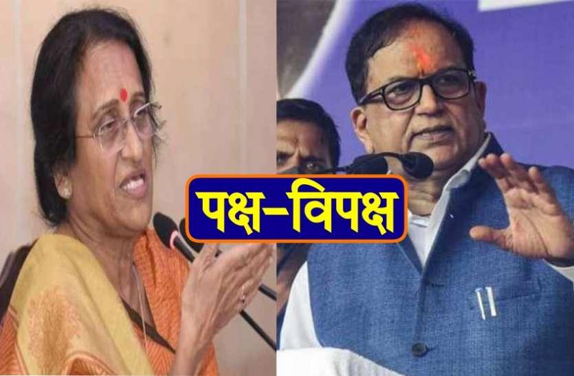 पक्ष विपक्ष: रीता बहुगुणा ने कहा बसपा में लग रही टिकटों की बोली, सतीश मिश्रा बोले श्रीराम के नाम पर चंदे का हिसाब दे भाजपा