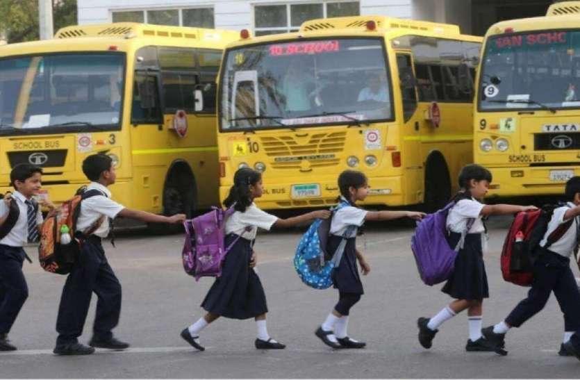 School Reopen Update: इन राज्यों में आज से खुल गए स्कूल, कोविड प्रोटोकॉल का पालन करना होगा अनिवार्य