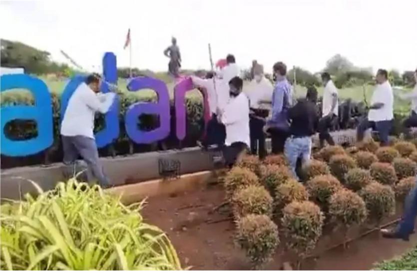 Maharashtra: मुंबई इंटरनेशनल एयरपोर्ट पर शिवसेना कार्यकर्ताओं ने की तोड़फोड़, अडानी ग्रुप का साइनबोर्ड भी तोड़ा