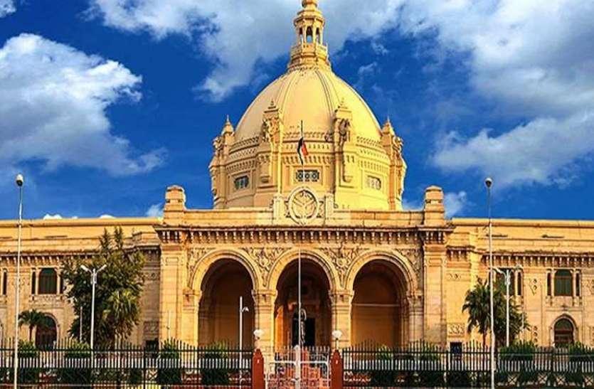UP Vidhan Mandal Monsoon Session: यूपी विधानमंडल के मानसून सत्र में अनुपूरक  बजट ला सकती है योगी सरकार, यूपी कैबिनेट में इन प्रस्तावों पर लगी मुहर -