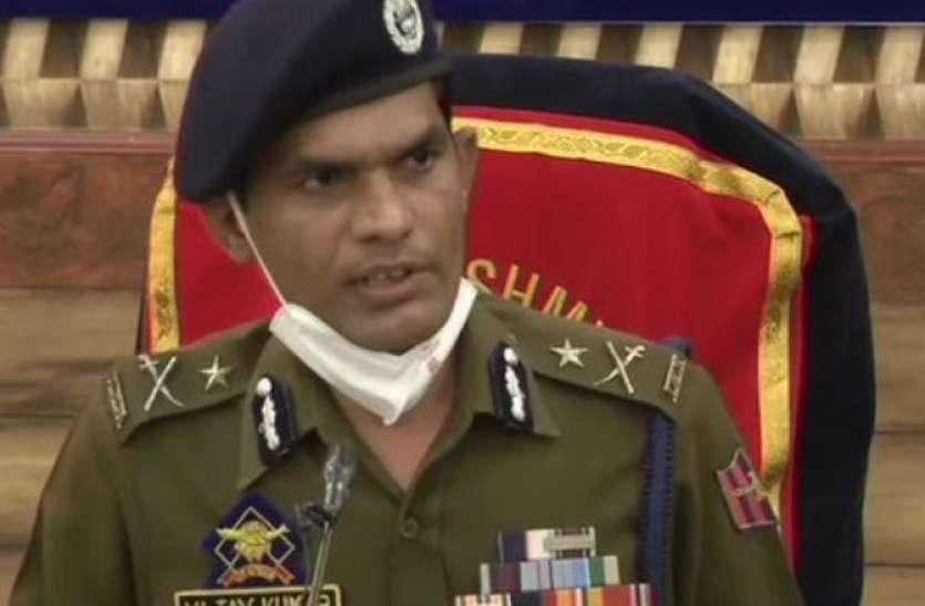 Jammu Kashmir : पुलिस ने जारी की 10 मोस्ट वांटेड आतंकियों की लिस्ट, दहशत फैलाने की साजिश का हुआ खुलासा