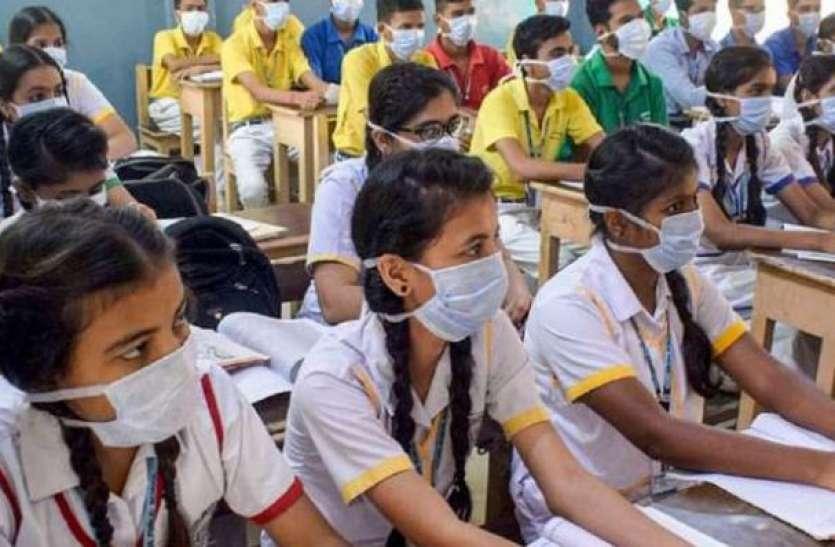 Coronavirus Third Wave: तीसरी लहर की आहट के बीच 13 राज्यों ने खोल दिए स्कूल, बढ़ सकता है बच्चों में संक्रमण का खतरा