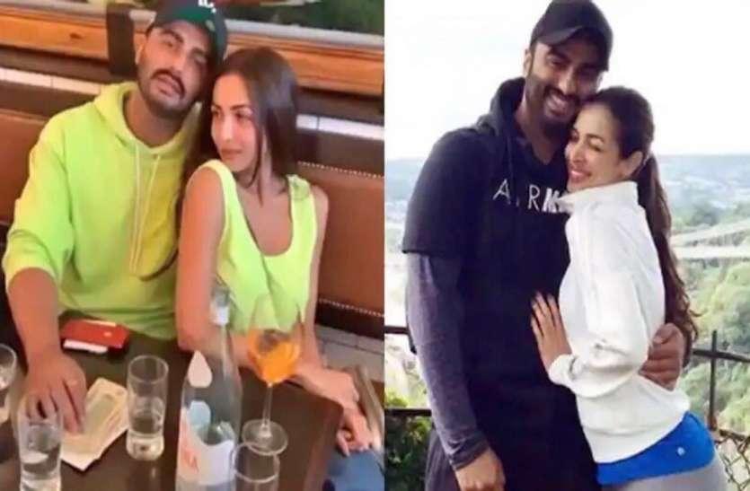 Arjun Kapoor Shared Special Post For Girlfriend Malaika Arora