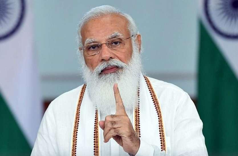 नरेंद्र मोदी 9 अगस्त को रचेंगे इतिहास, पहली बार देश का कोई प्रधानमंत्री संयुक्त राष्ट्र सुरक्षा परिषद की बैठक की अध्यक्षता करेगा