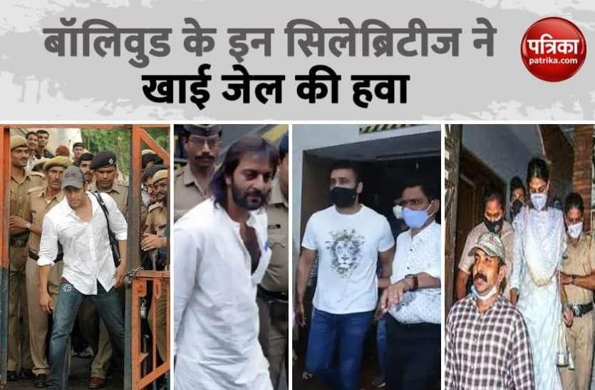 Raj kundra to sanjay dutt bollywood stars who have been behind bars