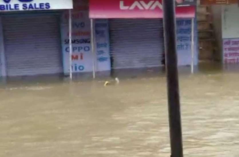 Rajasthan Weather Update: राजस्थान में 26 सितंबर तक जारी रहेगा भारी बारिश का दौर