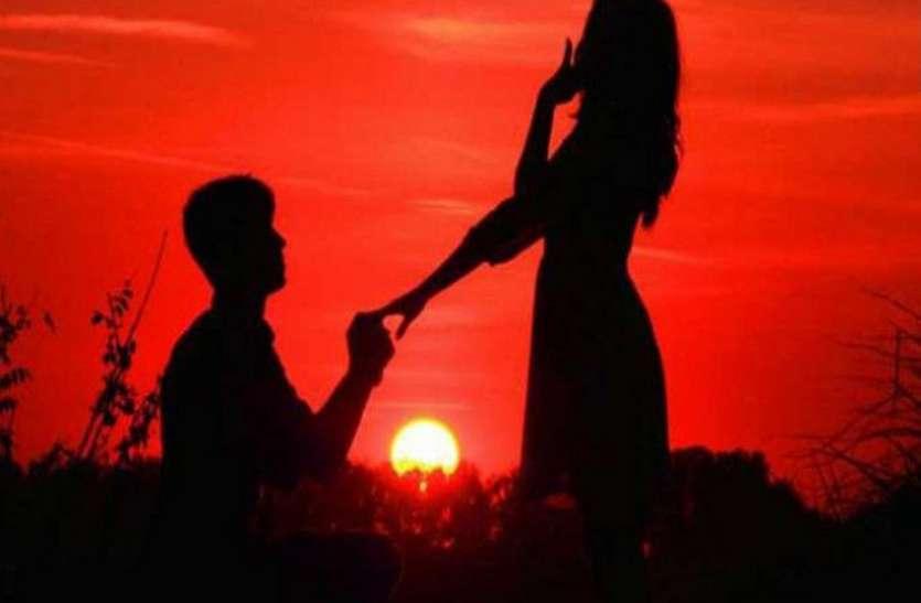 Relationship Tips For Couples : पत्नी को खुश रखने के आसान उपाय
