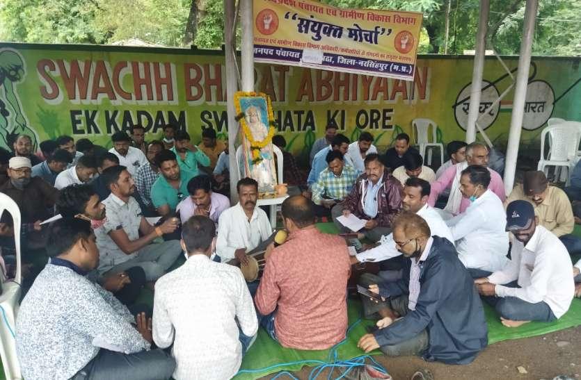 धारा 144 का उल्लंघन कर प्रदर्शन कर रहे पंचायत कर्मियों पर एफआईआर दर्ज