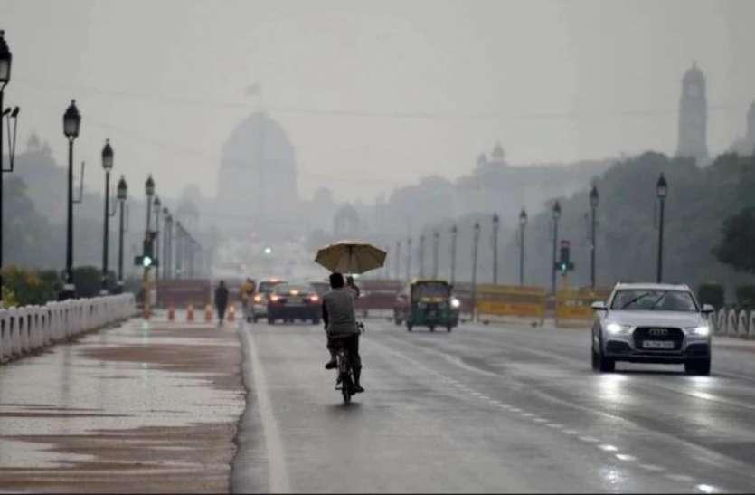 Delhi Weather Forecast: आज 4 अगस्त को बादलों के छाए रहने और हल्की बारिश की संभावना