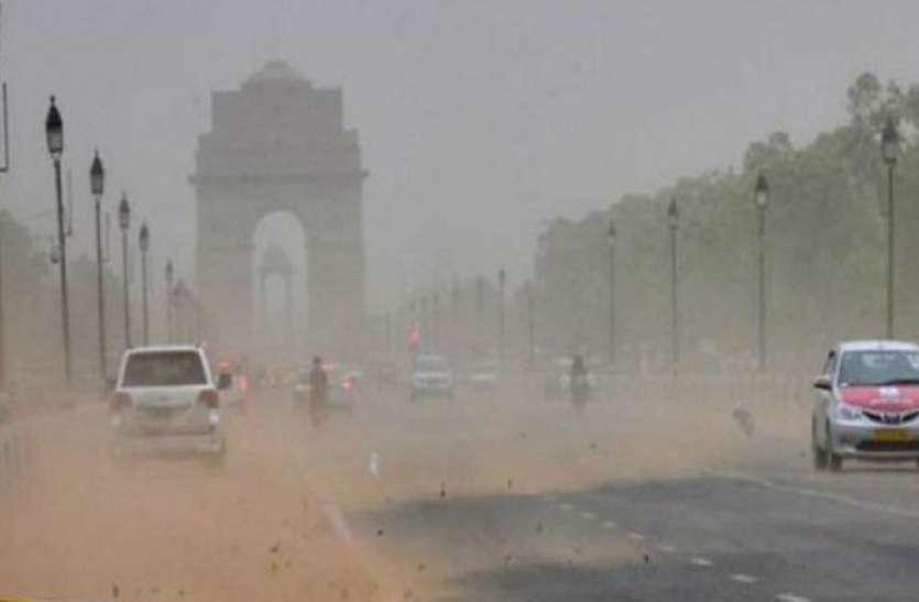 Dust Management Committee की दिल्ली सरकार से सिफारिश, निर्माण स्थलों पर हो वायु गुणवत्ता मॉनिटर
