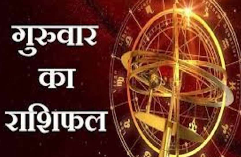 Horoscope - Rashifal Daily Astrology