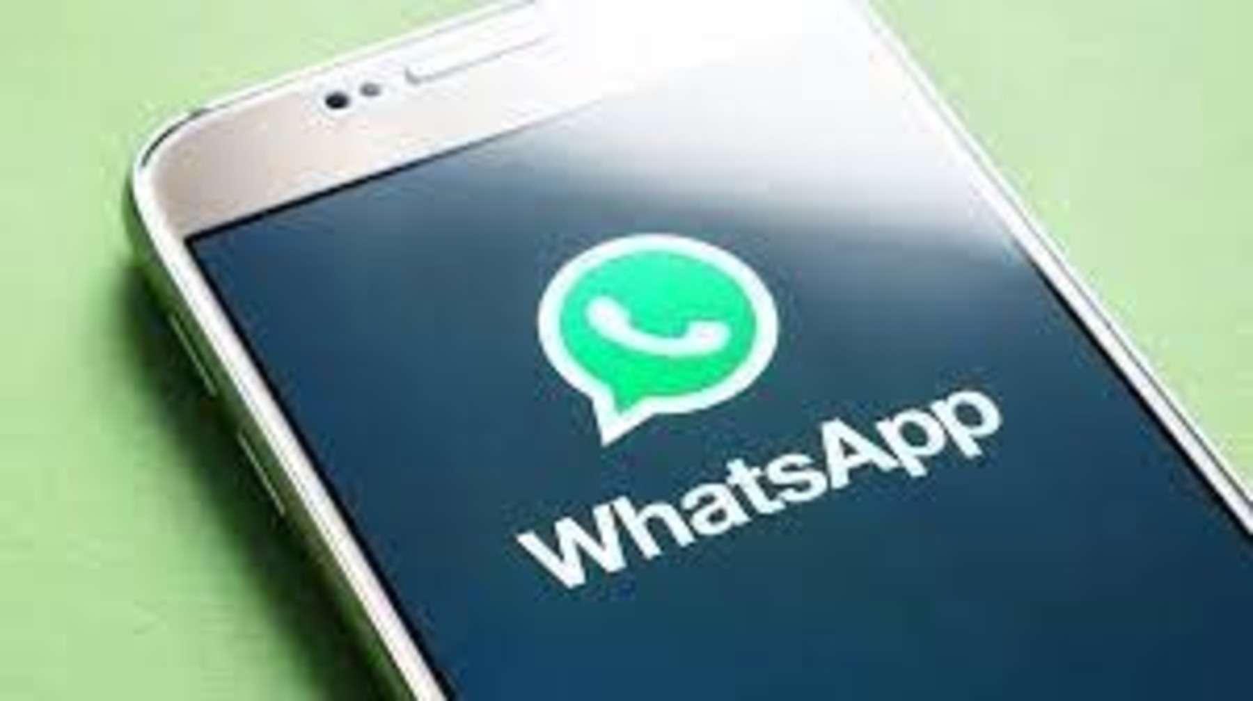 Facebook ढूंढ रहा है WhatsApp के इन्क्रिप्टेड मैसेज को एनालाइज़ करने के तरीके, जानिए डिटेल्स