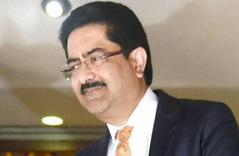 Kumar mangalam birla resigns as non executive chairman of Vodafone idea