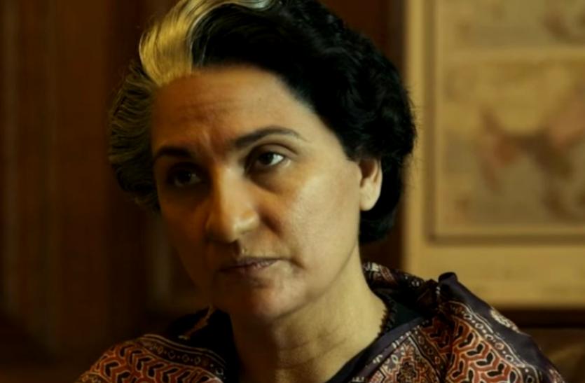 Netizens Shocked After Seeing Lara Dutta As Former Pm Indira Gandhi