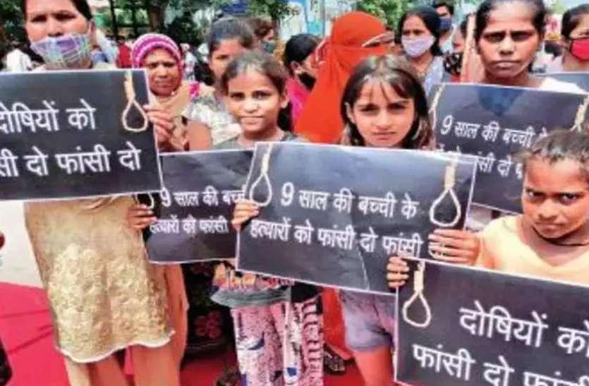 दिल्ली में 9 साल की बच्ची के लिए इंसाफ की जंग, पोस्टमार्टम से नहीं निकला निष्कर्ष