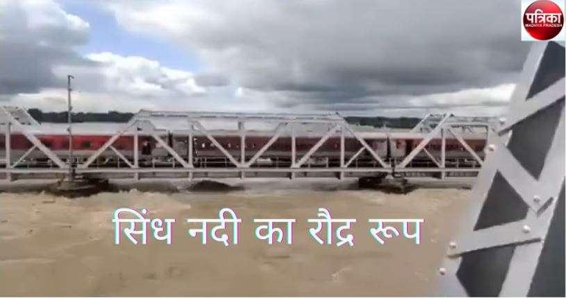 sindh_railway_bridge.jpg